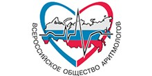 Russian Scientific Society of Clinical Electrophysiology, Arrhythmology and Сardiostimulation