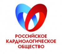 Russian Society of Cardiology